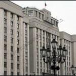 Императорский Петербургский университет
