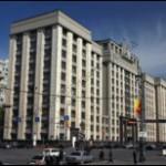 Туризм. Интересные места России