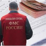 Разрешение на работу в России: порядок оформления для иностранцев