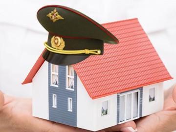 Военная ипотека – как выбрать наиболее подходящий вариант недвижимости