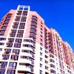 Как провести куплю-продажу квартиры
