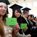 Цены на обучение и проживание в Польше