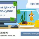Онлайн обучение рисованию карандашом – за и против
