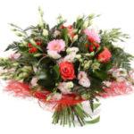 Букет цветов с доставкой по Днепропетровску в качестве основного подарка