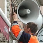 Купить газоанализатор в Москве