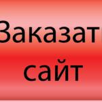 Где купить модные кроссовки Найк Рош Ран в Украине