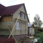 Особенности проведения реконструкции дома