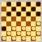 Русские шашки онлайн как способ весело и полезно провести время