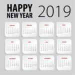 Приближение Нового Года!