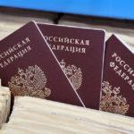 Гражданство Российской Федерации: как получить, с чего начать?