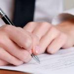 Заявление кредитора о банкротстве юридического лица
