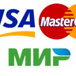 Что нужно знать при использовании любой платежной системы