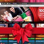 Бонусы в онлайн-казино: что нужно знать