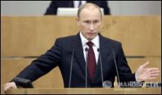 Русские источники