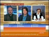 Миссия Емельяна Украинцева