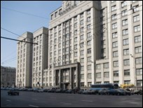 Анализ плиток дворца Меншикова